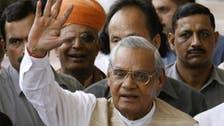بھارت کے سابق وزیراعظم اٹل بہاری واجپائی آنجہانی ہوگئے !