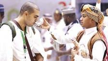 Hajj pilgrims consume eight mln liters of Zamzam water