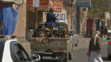تلويح أميركي بوضع ميليشيات الحوثي على قائمة الإرهاب