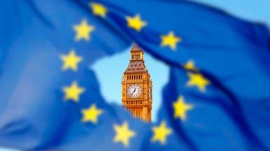 الانفصال البريطاني.. تجمع في لندن للمطالبة باستفتاء جديد