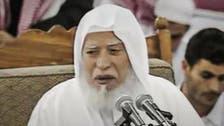 مسجد نبوی کے مُمتاز عالم دین الشیخ ابو بکر الجزائری انتقال کرگئے