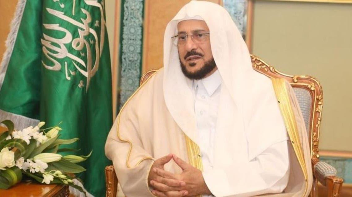 Saudi minister of Islamic Affairs, Call and Guidance al sheikh (Supplied)