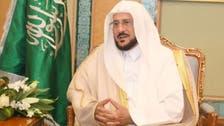 اخوان المسلمون نے اسلام اور مسلمانوں کو نقصان پہنچایا : سعودی وزیر