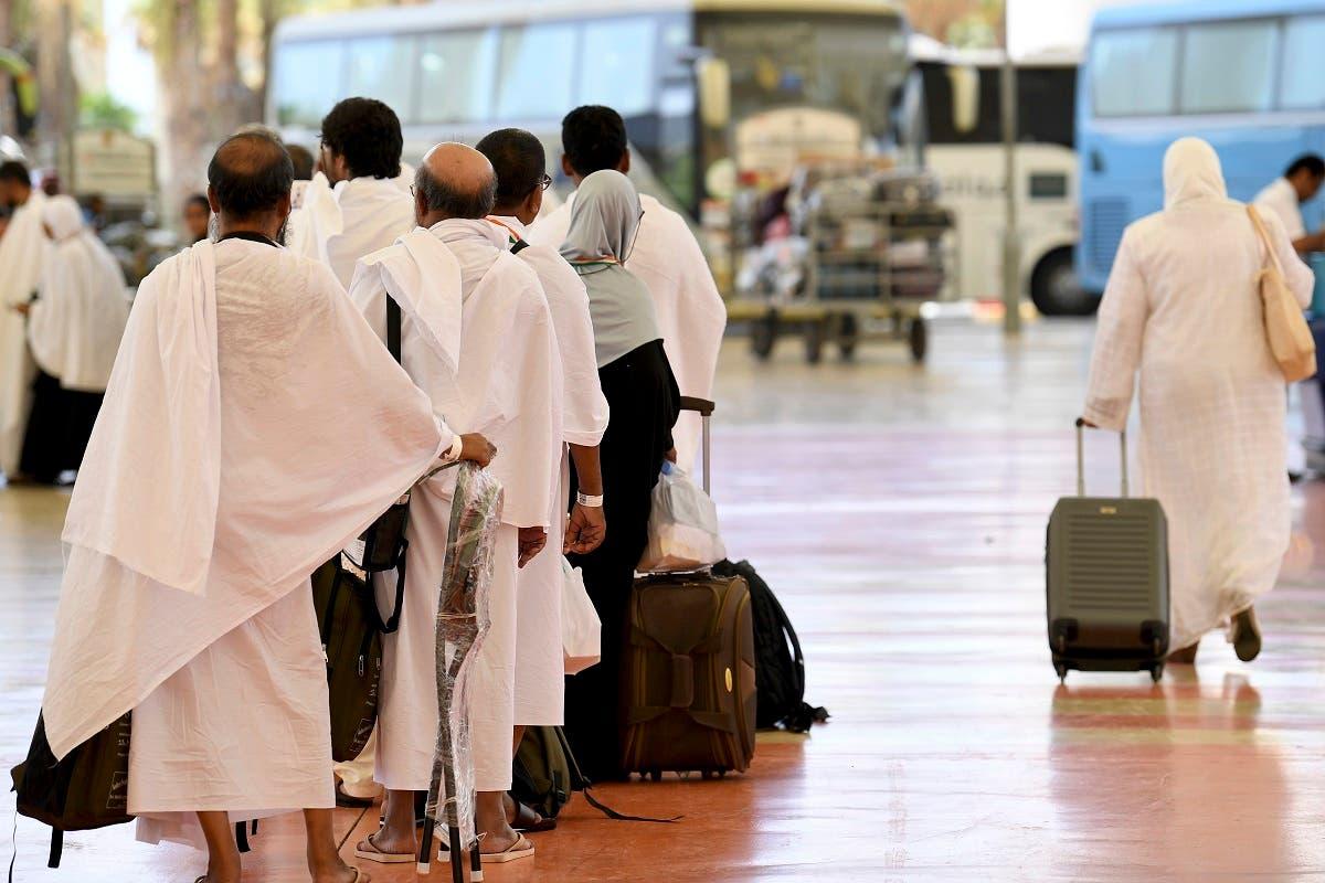 Mecca Hajj. (AFP)