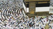 Despite converging millions, sense of calm prevails in Riyadh on Hajj eve