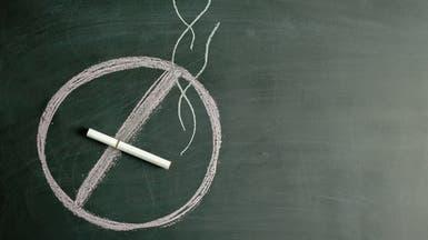 هذه المواقع يعاقب فيها المدخن بالسعودية.. وإليك الغرامة