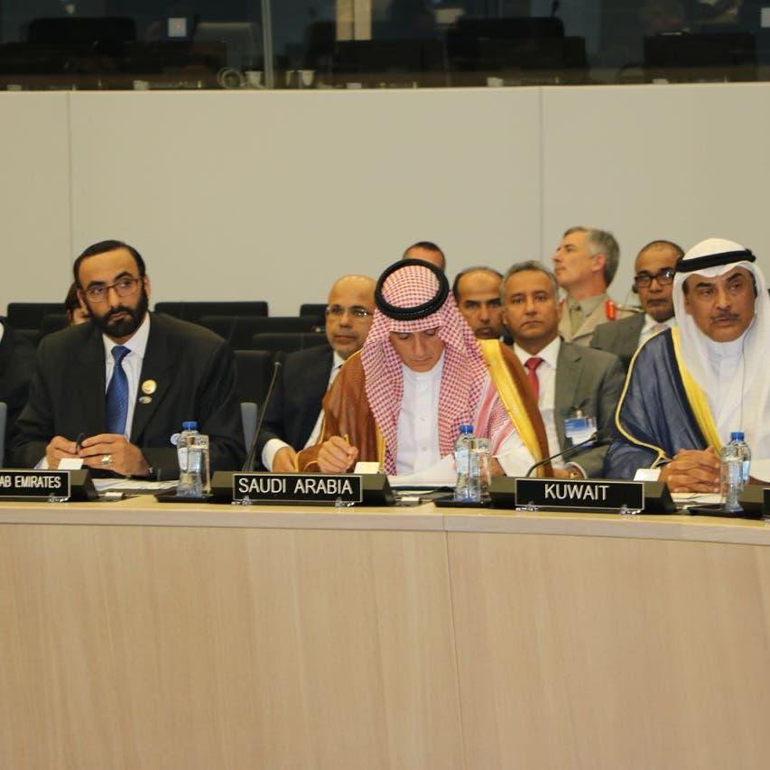 السعودية تقدم 100 مليون دولار للتحالف الدولي ضد داعش