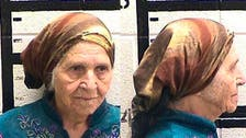 US police officer uses taser on Syrian woman, 87