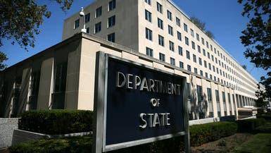 """السجن 40 شهراً لدبلوماسية أميركية """"باعت"""" وثائق للصين"""
