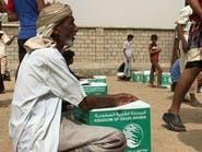 وصول الإغاثة السعودية العاجلة لأهالي حيران