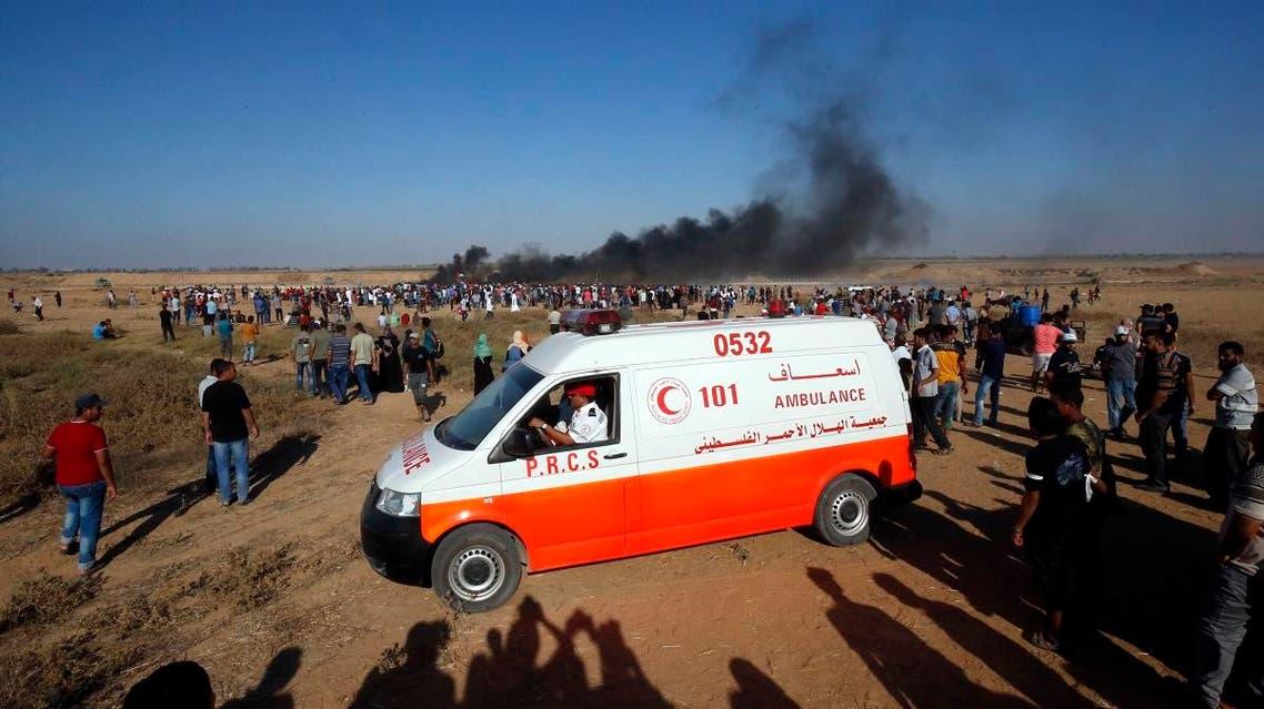 Gaza protest 1 (AFP)