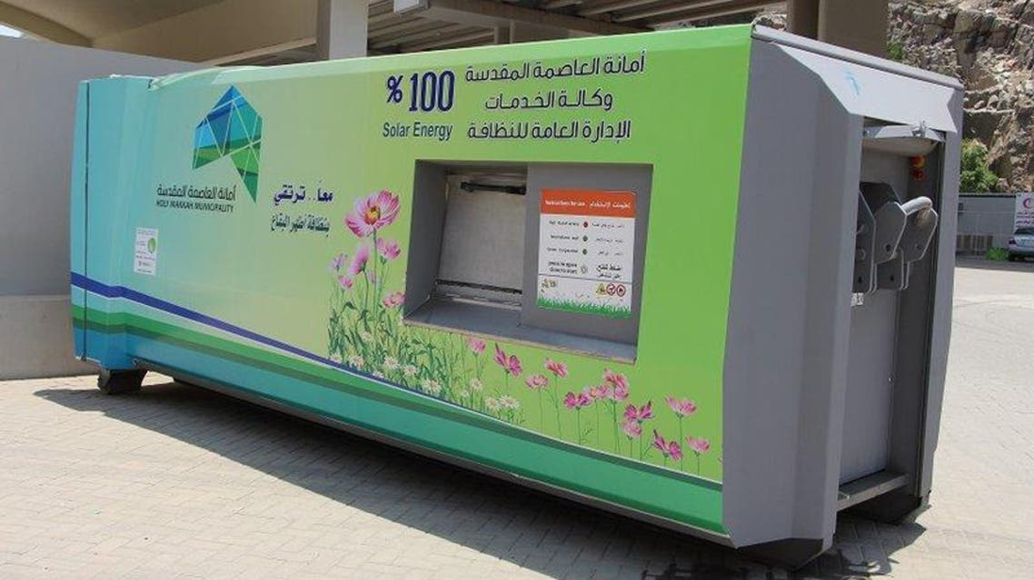 Saudi eco friendly waste container 3 (Supplied)
