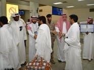 وصول أول دفعة من ذوي شهداء اليمن والسودان لأداء الحج