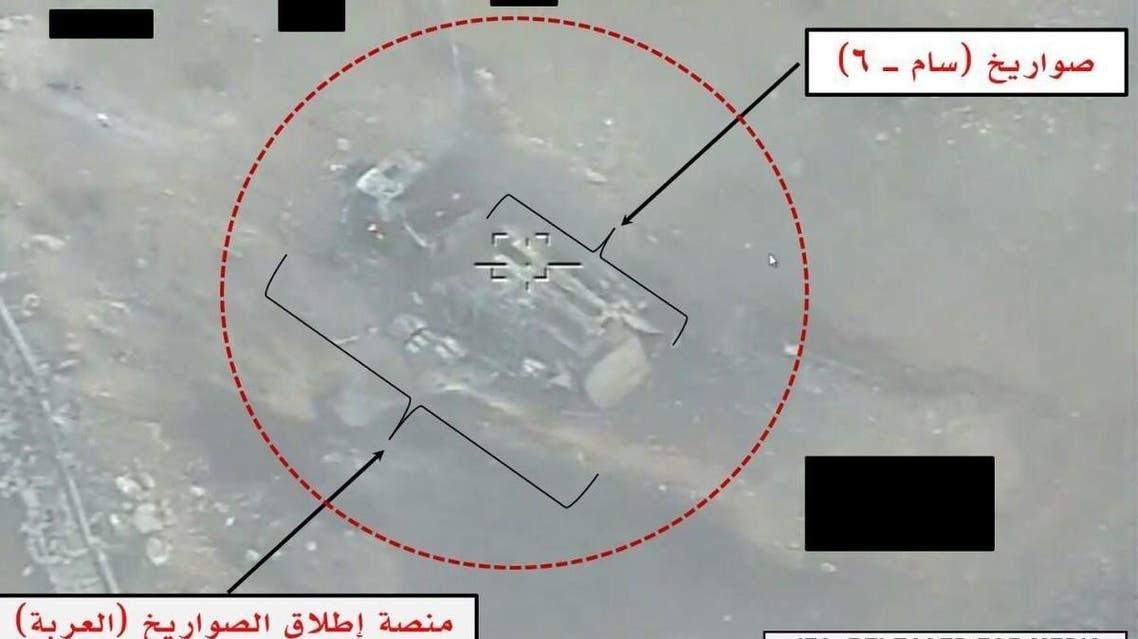 SAM 6 air defense system of Houthi militia in Sanaa