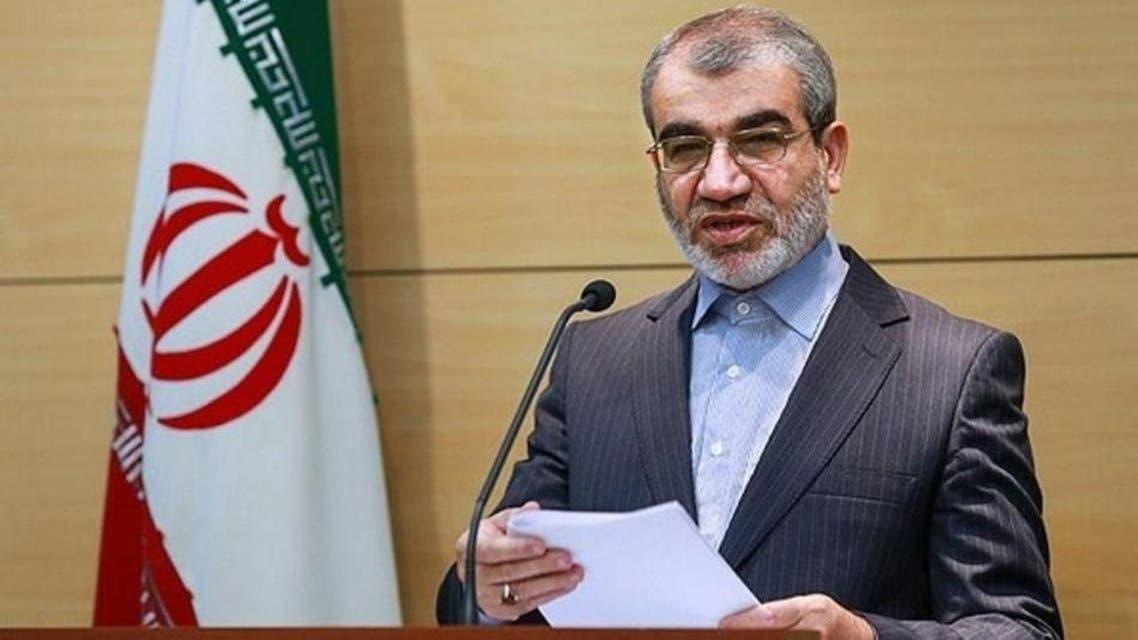 Iran spokesman Abbas Ali Kadkhodaei (Supplied)