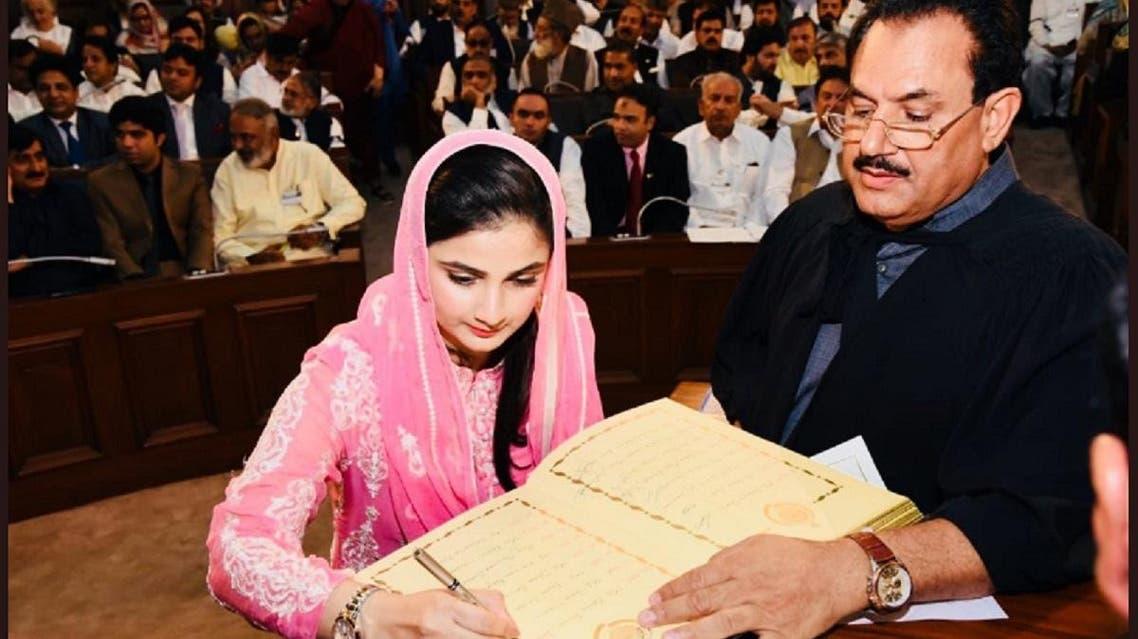 Sania Ashiq MP Pakistan (Supplied)