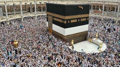 السعودية تعلن فتح الطواف لغير المعتمرين