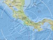 زلزال بقوة 6.2 درجة يهز جنوب كوستاريكا
