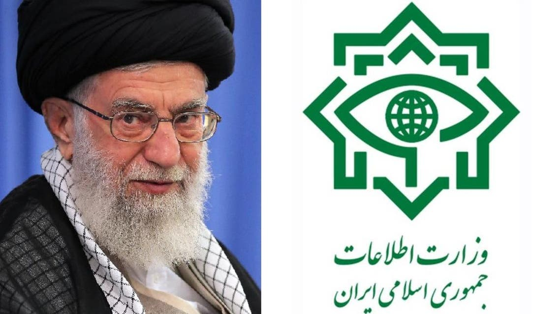 The Intelligence Agency is under the supervision of Ayatollah Ali Khamenei, Iran's supreme leader. (File photo)