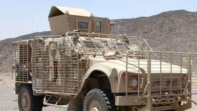 الجيش اليمني يتصدى لهجوم حوثي جنوب الحديدة