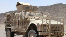 الشرعية تصد هجوماً للحوثيين جنوب الحديدة وتفشل تقدمهم