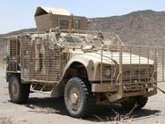 اليمن.. عملية عسكرية واسعة في البيضاء بدعم من التحالف