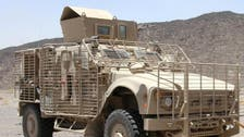 Large-scale military operation in Yemen's Bayda backed by Arab coalition