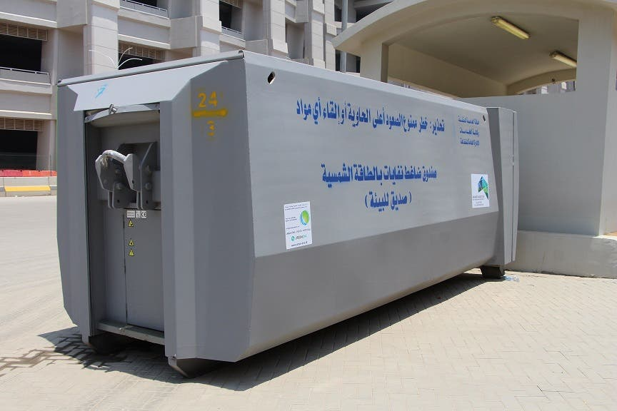Saudi eco friendly waste container 2 (Supplied)