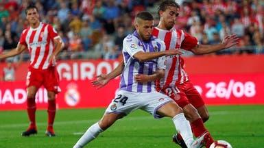 جيرونا يتعادل مع بلد الوليد في افتتاح الدوري الإسباني