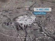 بالفيديو.. أكثر من 2 مليون متر مكعب مياه محلاة للحجاج