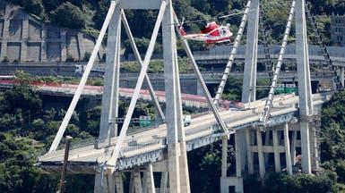 إيطاليا.. مزيد من الجثث تحت أنقاض الجسر المنهار في جنوة