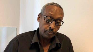 حكاية أب صومالي سويدي انضم أبناؤه الأربعة إلى داعش