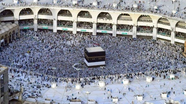 السعودية.. رابط جديد للقطريين الراغبين بأداء الحج