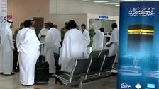 قطری معتمرین کے پہلے گروپ کی جدہ آمد