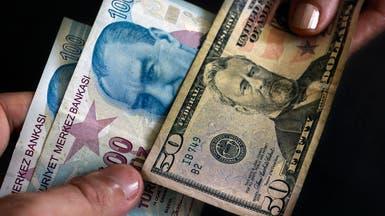 بنوك تركيا تتدخل لإنقاذ الليرة.. فهل تفلح هذه المرة؟