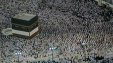 خانہ کعبہ کے گرد ایک گھنٹے میں کتنے افراد نماز ادا اور طواف کرتے ہیں؟
