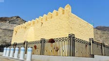 تاریخ اسلام کی پہلی بیعت کی گواہ مسجد