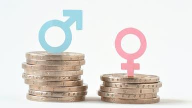 ما هي العوامل التي تعرقل تحقيق المساواة في الأجور؟