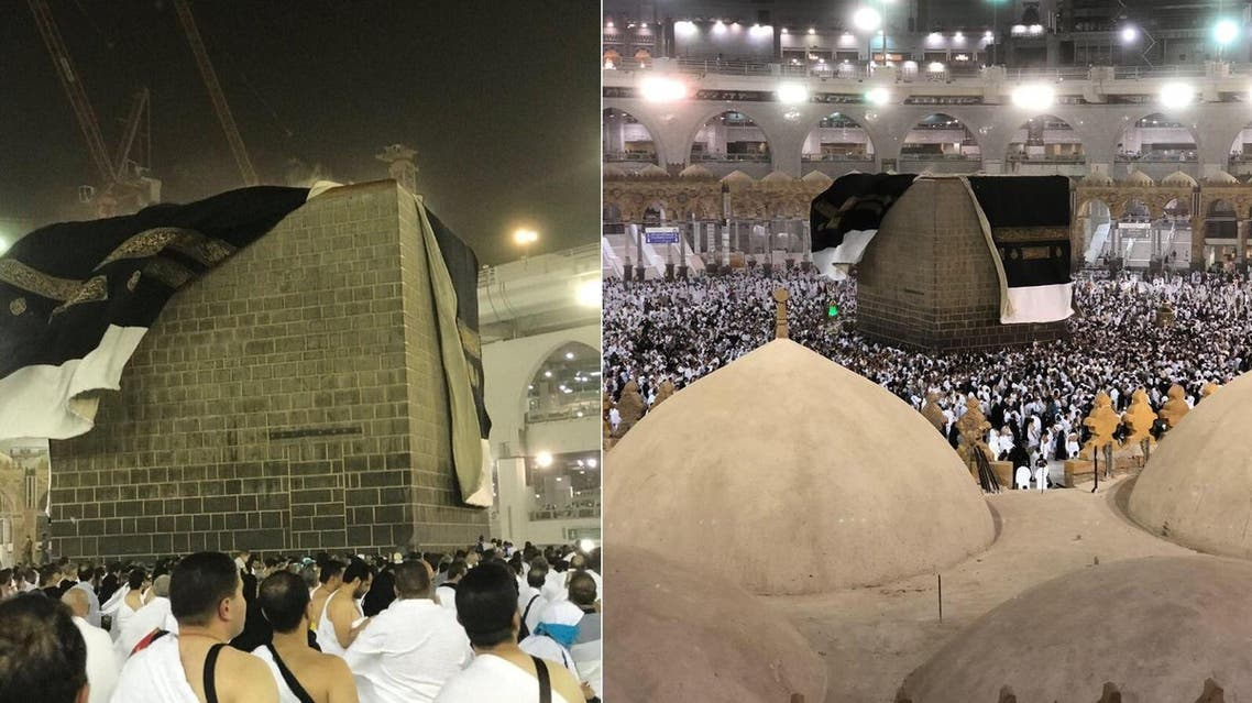 WATCH: Kaaba's Kiswa buffeted by high winds in Mecca