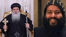 النائب العام المصري يحيل راهبين إلى المحاكمة بتهمة قتل