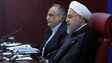 Iran economy minister Masoud Karbasian impeached