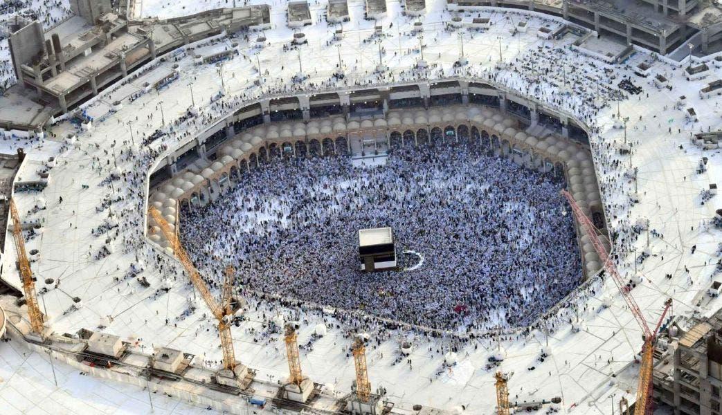 أرشيفية - مكة المكرمة