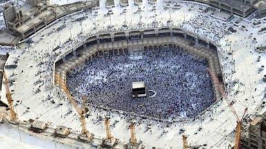 صور تأسر القلب من سماء مكة.. جهود جبارة لخدمة الحجاج