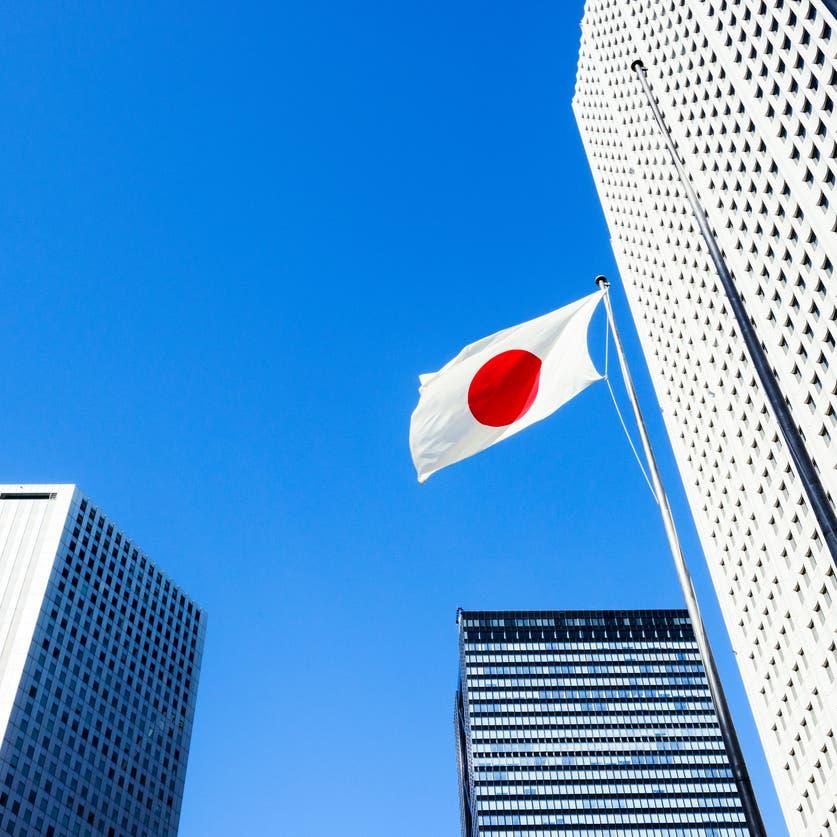 مؤشرات على توقف انكماش الاقتصاد الياباني في أغسطس