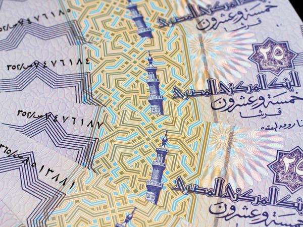 """كيف برر """"المركزي المصري"""" قرار تثبيت أسعار الفائدة؟"""