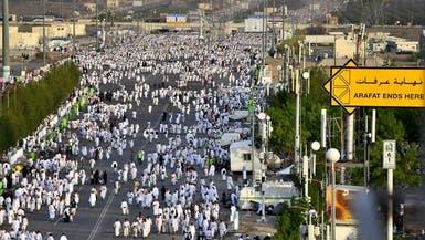 نجاح نقل الحجاج من جبل عرفات إلى مزدلفة