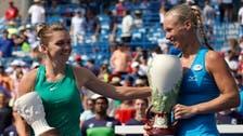 Bertens stuns world number one Halep for Cincinnati title