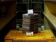 التضخم بفنزويلا وصل مستوى جنونيا وتجاوز 340 ألفا بالمئة