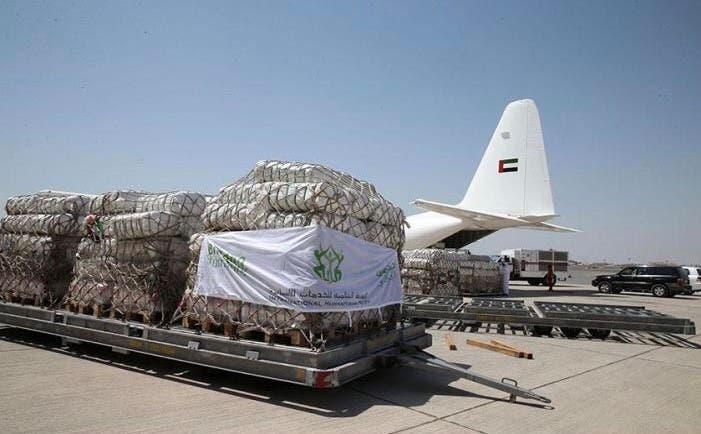 المدينة العالمية للخدمات الإنسانية في دبي