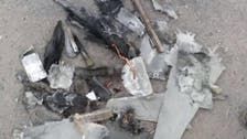 یمنی فوج نے ضلع حیران میں حوثی ملیشیا کا جاسوس ڈرون مارگرایا